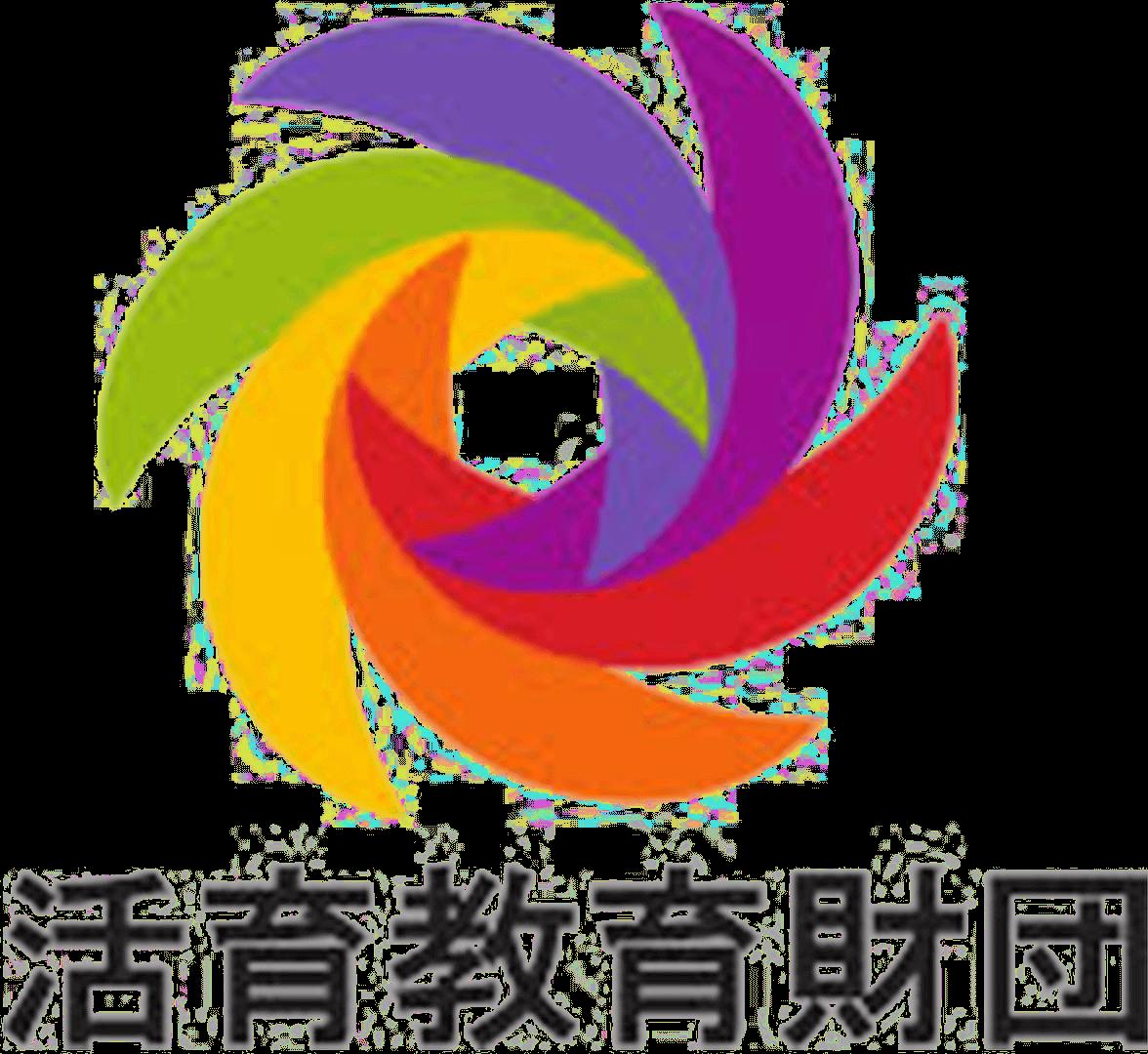 活育教育財団 ロゴ