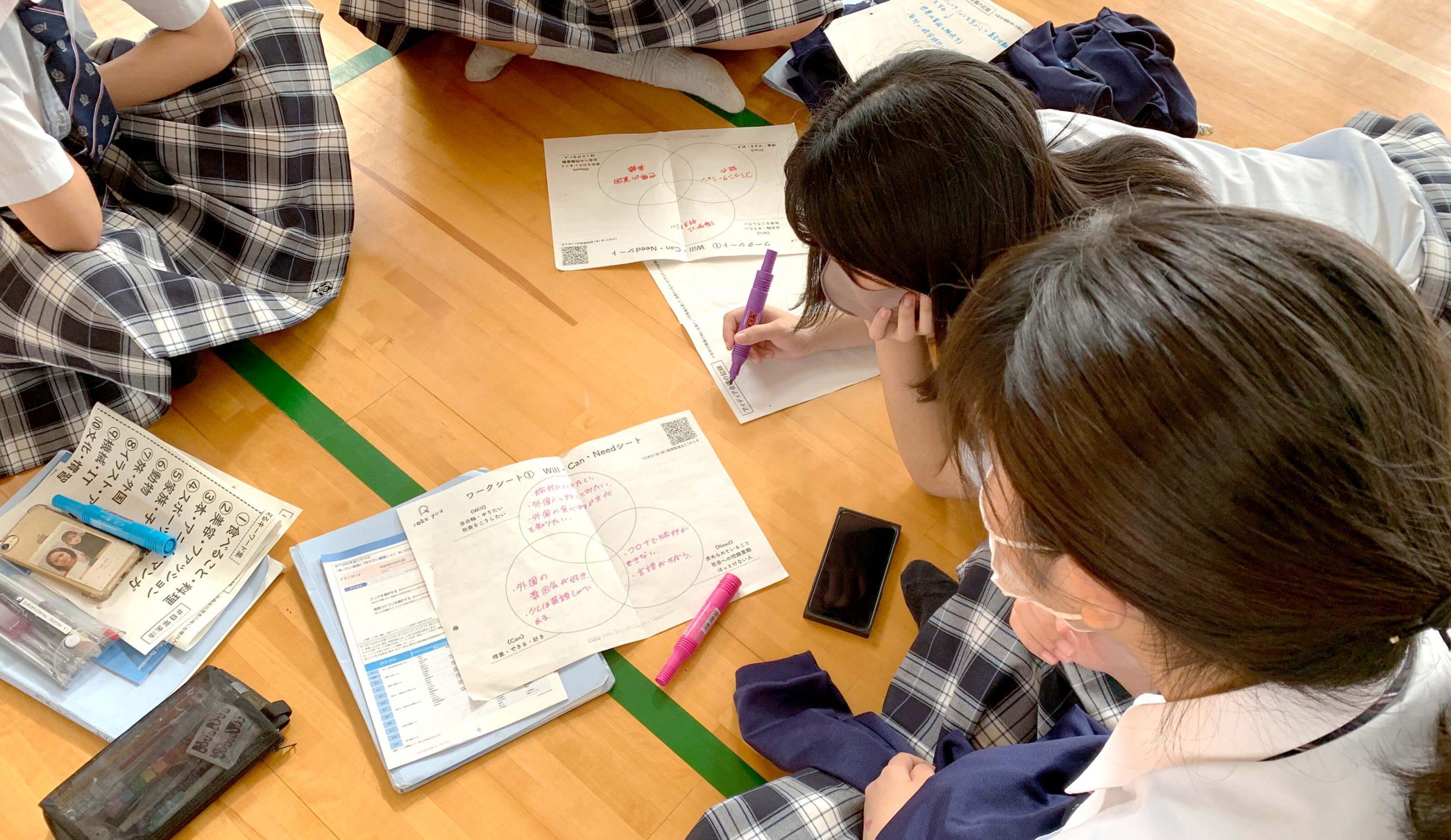 宜野湾高校での実習の様子